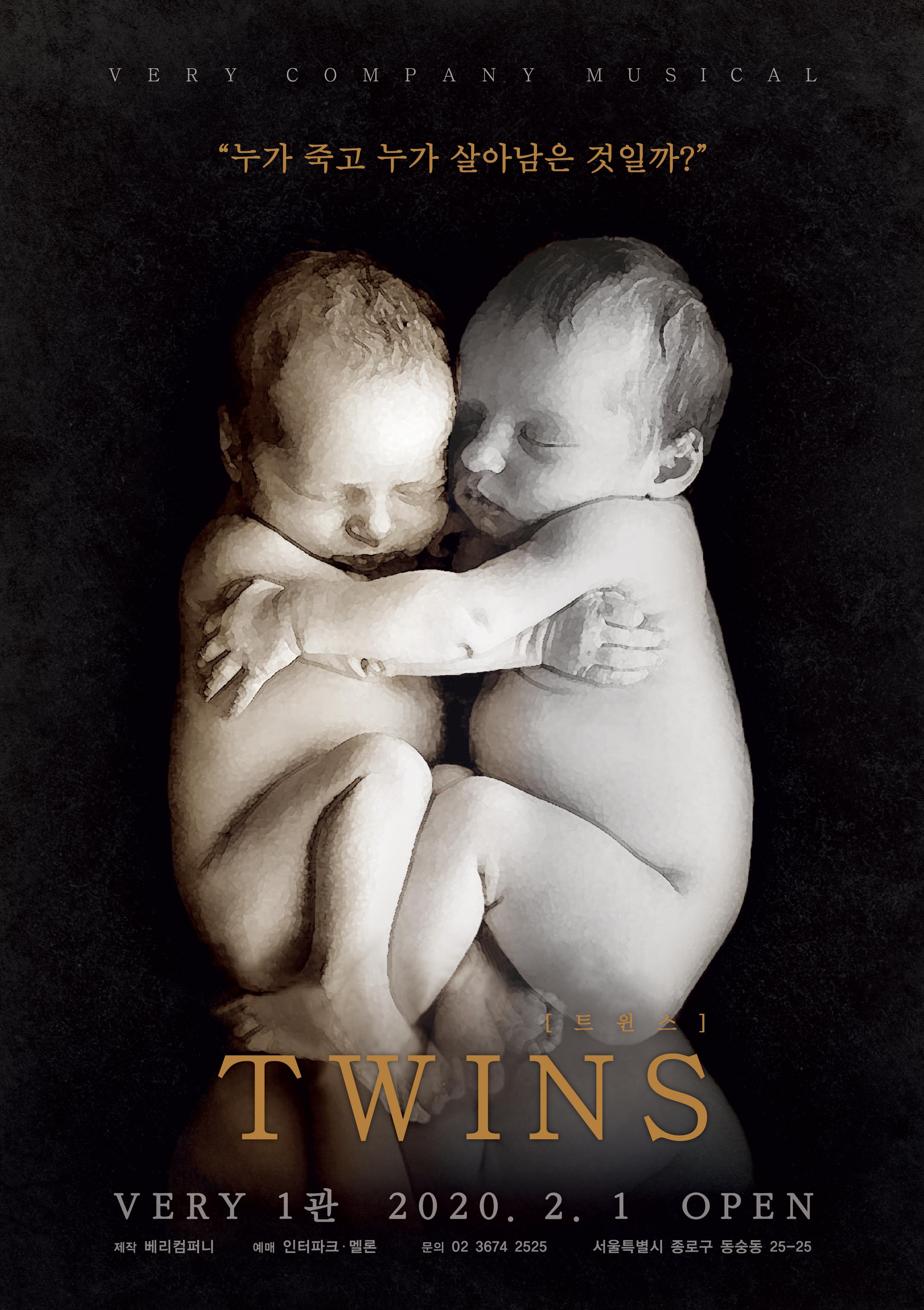 트윈스 포스터(SITE).jpg